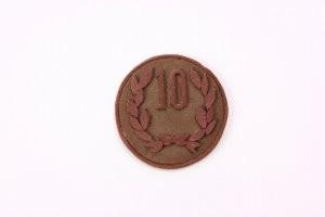 10円玉1枚