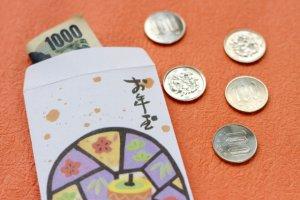 1500円のお年玉