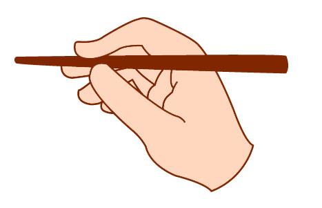 箸を一本持った形