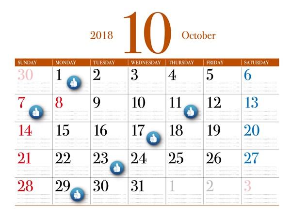 2018年10月の大安日