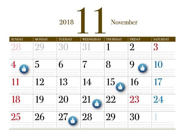 2018年11月の大安日