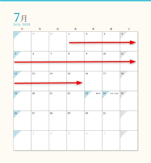 関東のお中元カレンダー