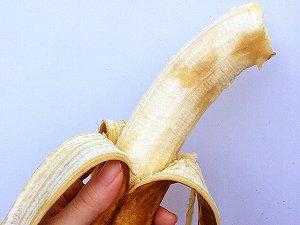 かじりかけのバナナ