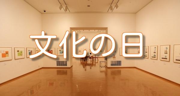 絵の展示をする美術館