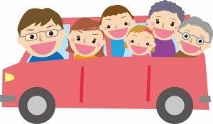 家族全員でドライブ