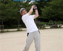 公園でゴルフの素振りは法律でダメ?