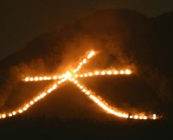 箱根の夜を焦がす大文字焼き