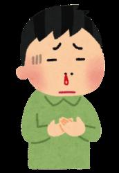 鼻血を出す男児
