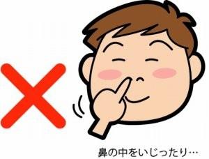 鼻をほじる幼児