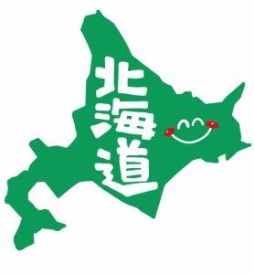 北海道全体図