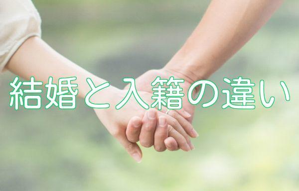 男性と女性の握った手