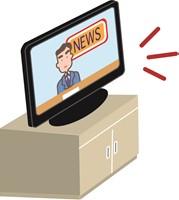 ニュースを放送するテレビ
