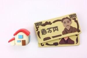 お札と家の模型