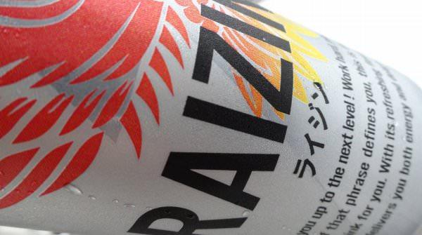 ライジンの250ml缶