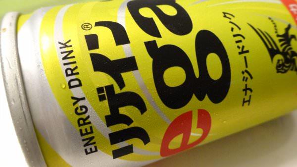 リゲインエナジードリンクの缶