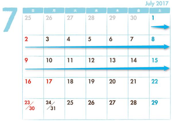 2017年7月のカレンダー