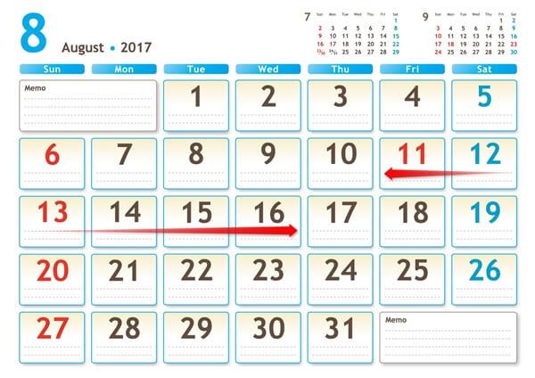 2017年のお盆休みカレンダー