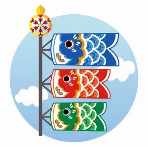 三色鯉のぼりと矢車